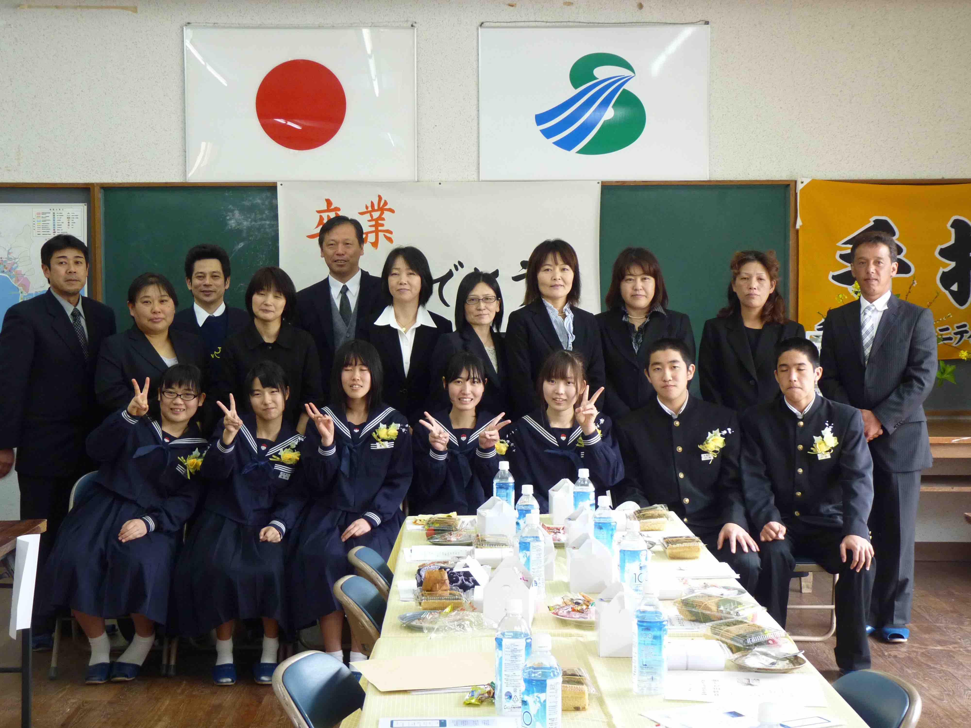 手打地区コミュニティ協議会 :: ブログ      ::  海陽中学校卒業生壮行会