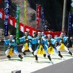 ヤンハ踊り